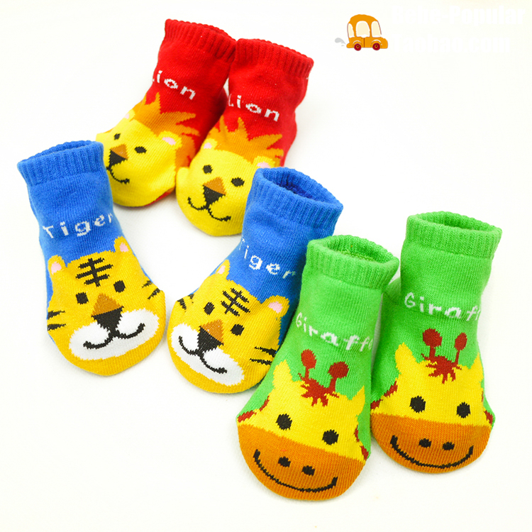[韓風童品]( 2入/組)嬰幼兒短襪 兒童造型襪子 直板襪子  兒童直板襪子  男童女童襪子