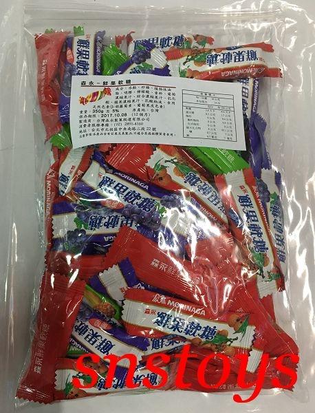 sns古早味懷舊零食軟糖森永鮮果軟糖森永水果軟糖350g水果口味