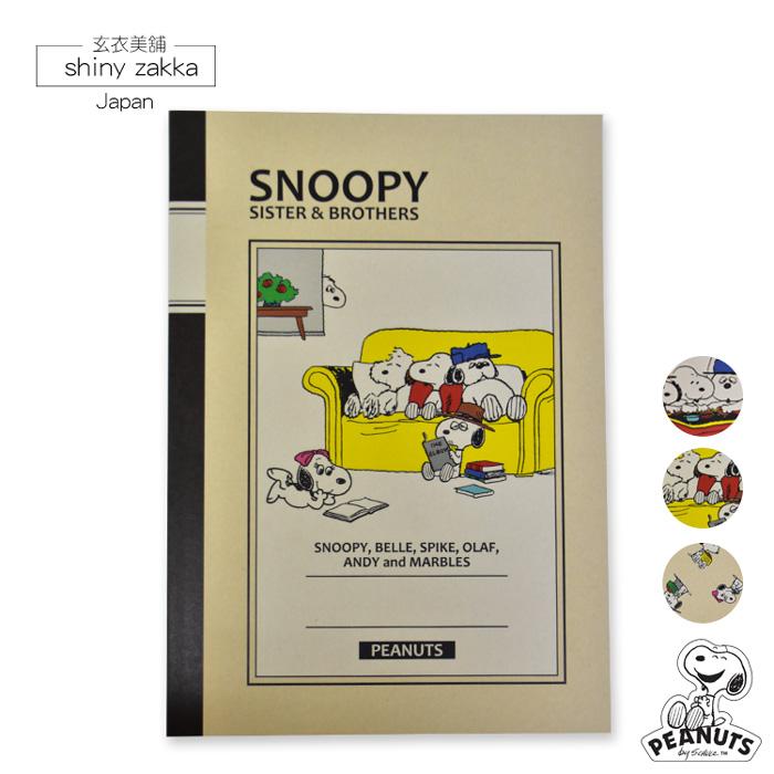 筆記本-日本製Snoopy史努比16K標籤封膠橫條筆記本-史努比與兄弟姊妹C-玄衣美舖