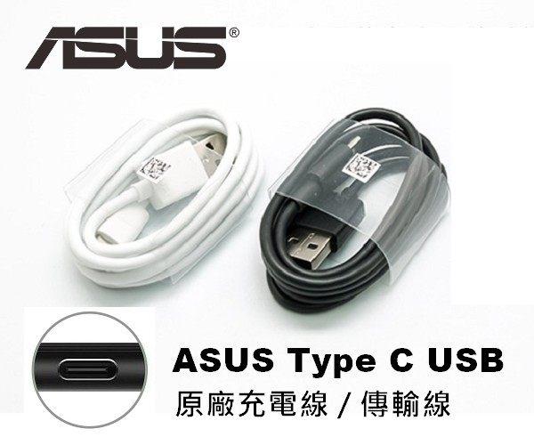 【華碩 ASUS】ZenFone 5 2018 ZenFone AR ZS571KL/ZenPad Z581KL Z301M Z301MF Z301MFL Z301ML 原廠傳輸線 充電線