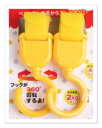 日本原裝嬰兒推車掛勾(2入)  魔法Baby
