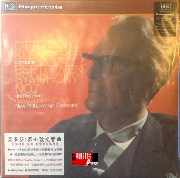 停看聽音響唱片黑膠LP貝多芬:第七號交響曲