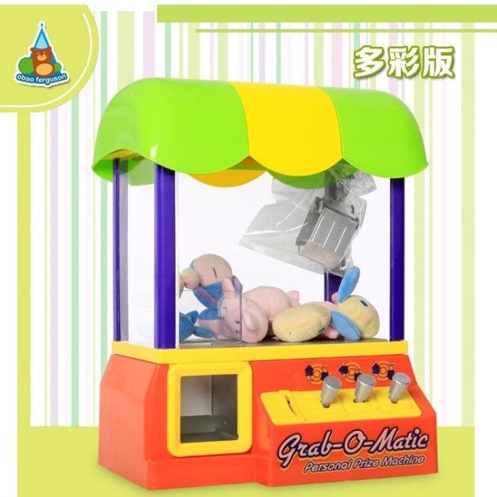 *粉粉寶貝玩具*電動迷你夾娃娃機~多彩版~抓物機/夾糖果機~ LED彩燈 音樂 聲光效果
