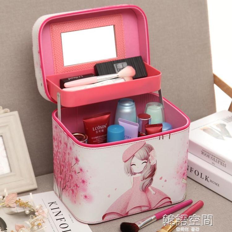化妝包收納包大容量便攜旅行大號護膚品多層防水收納盒化妝箱手提韓語空間