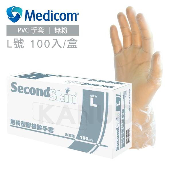 Medicom無粉塑膠檢診手套塑膠手套L號100隻1盒