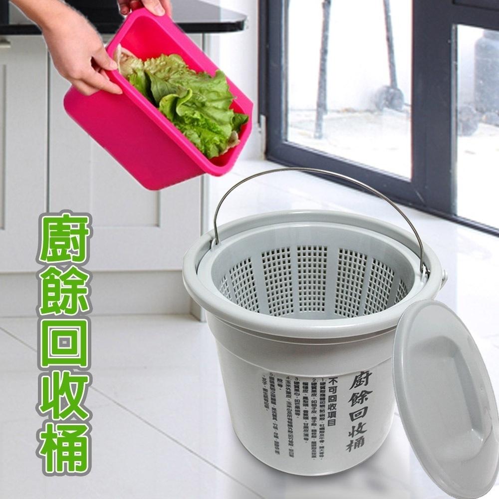 【金德恩】台灣製造 乾濕分離式 廚餘回收桶 6.5L