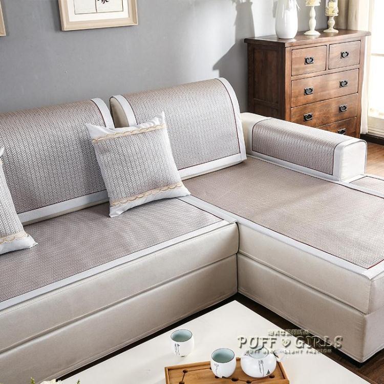 沙發墊涼墊涼席夏天藤席冰絲涼席防滑沙發套