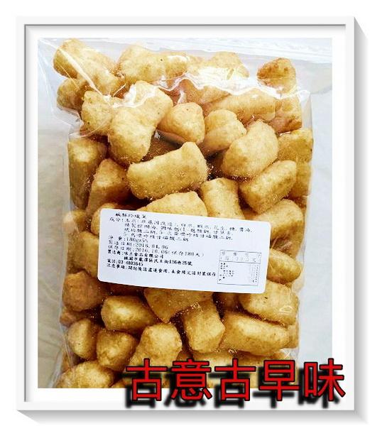 隨口吃-鹹酥玲瓏菓(180g) 懷舊零食 糖果 餅乾 零嘴 鹹餅乾 鹹餅