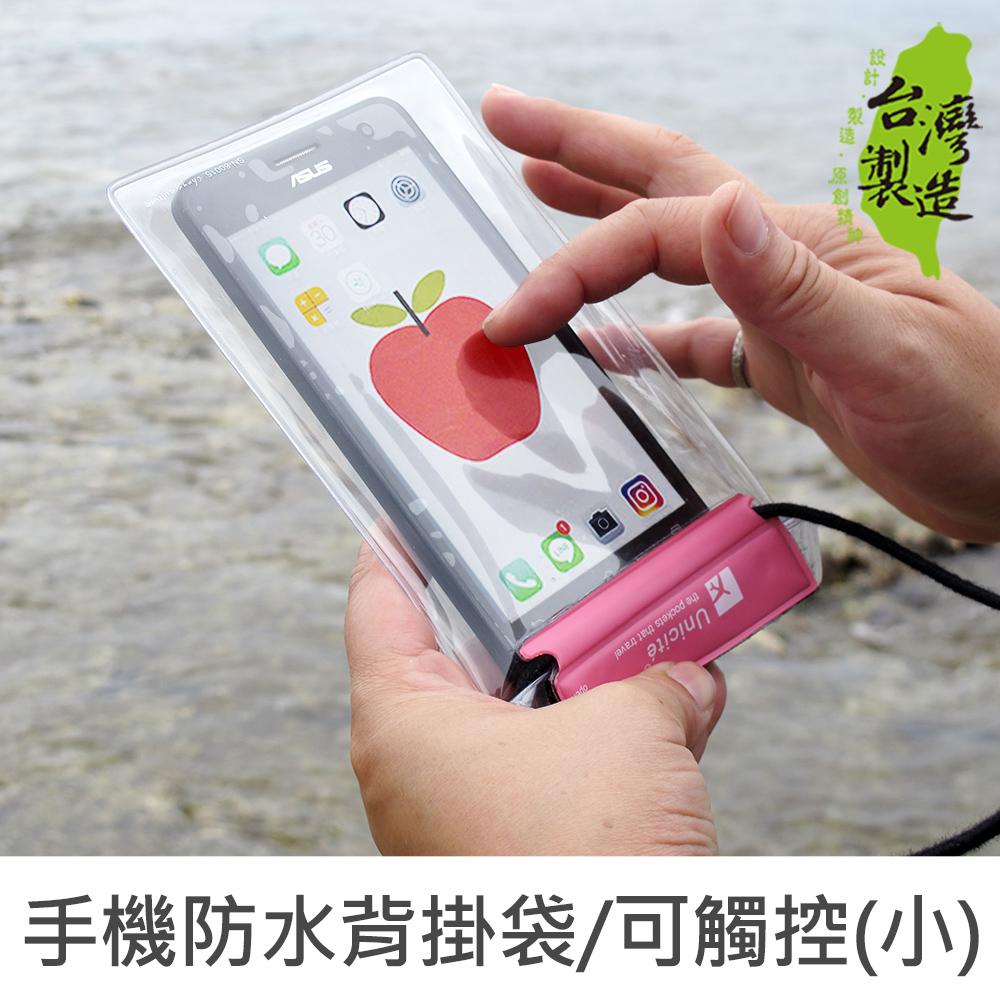 珠友 SN-60015 手機防水背掛袋/手機套/可觸控(小)