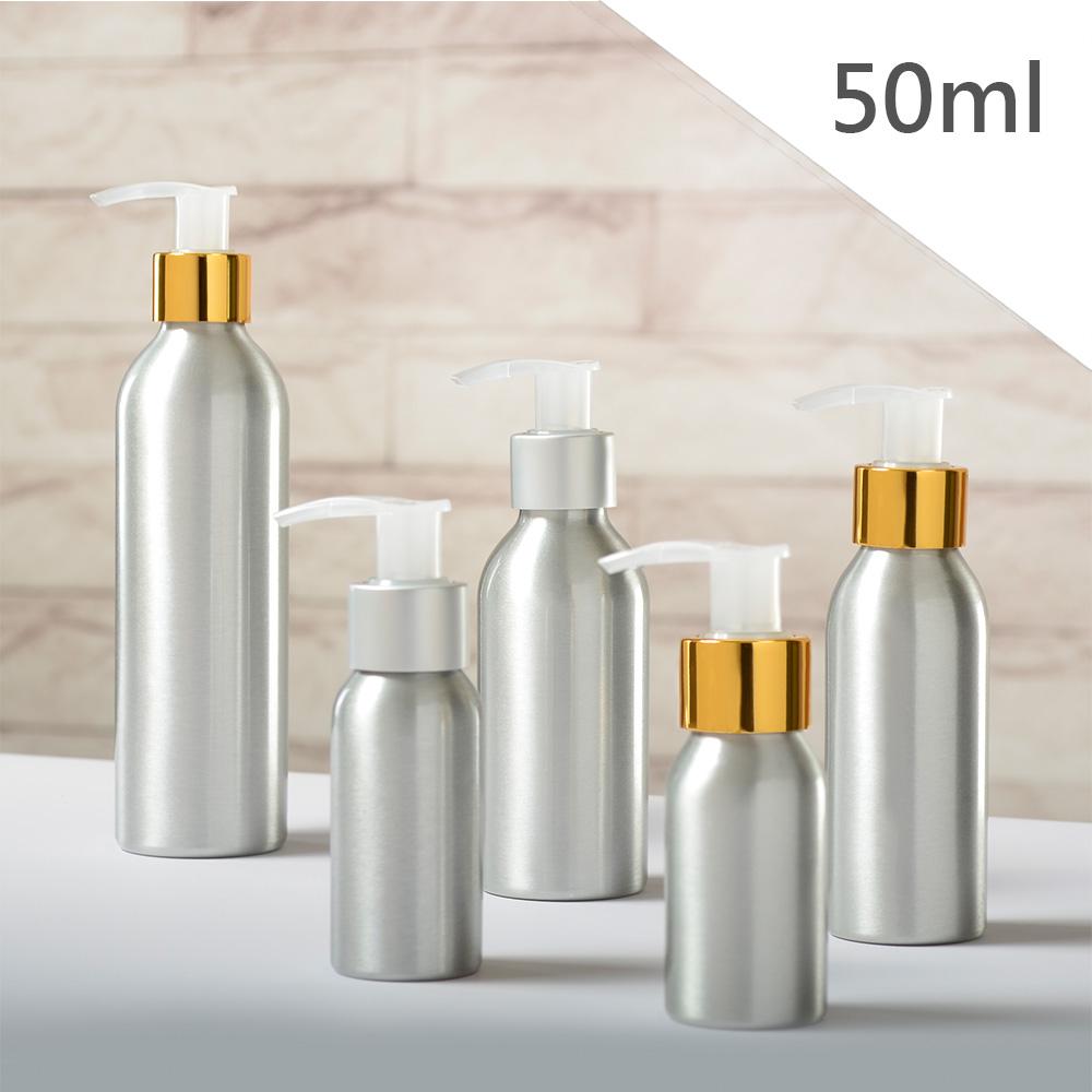 『藝瓶』瓶瓶罐罐 空瓶 空罐 化妝保養品分類瓶 按壓瓶 金屬質感乳液/壓泵鋁制分裝瓶子-50ml