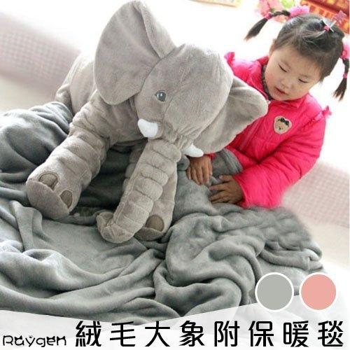 大象抱枕兒童入睡娃娃毛絨玩具公仔抱枕安撫玩偶附毯子