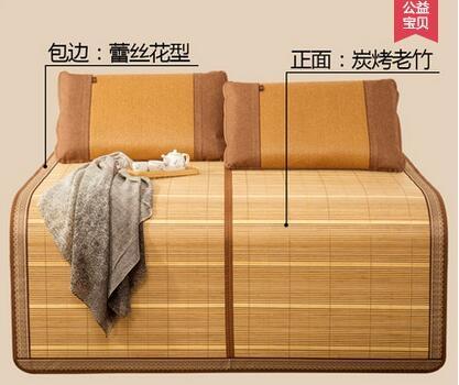 竹蓆涼蓆1.8m床1.5折疊夏天雙面席子夏季單人竹涼蓆1.2米