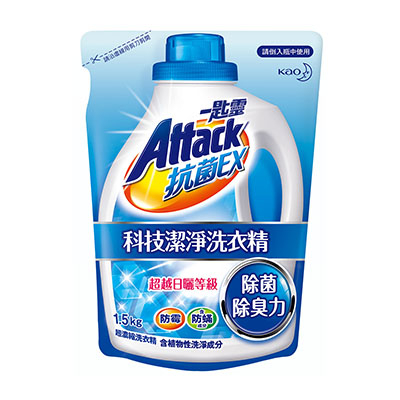一匙靈 抗菌EX 科技潔淨洗衣精補充包1.5kg【花王旗艦館】