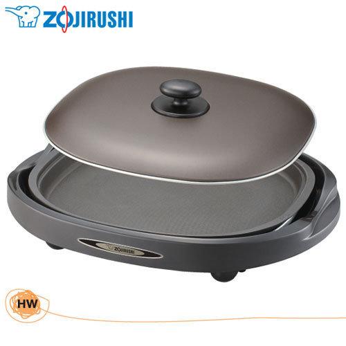 ZOJIRUSHI象印分離式鐵板燒烤組EA-BBF10 EABBF10*免運費