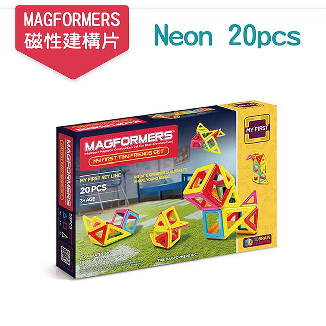 【MAGFORMERS】磁性建構片-Neon(20pcs)