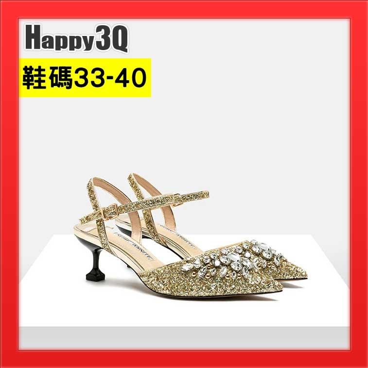 新娘婚鞋水晶亮片高跟鞋水鑽婚鞋細跟尖頭鞋女鞋貼鑽-銀/金/紫/香檳33-40【AAA2209】預購