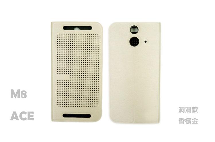 【限量出清】HTC ONE E8 洞洞款 M8 Ace