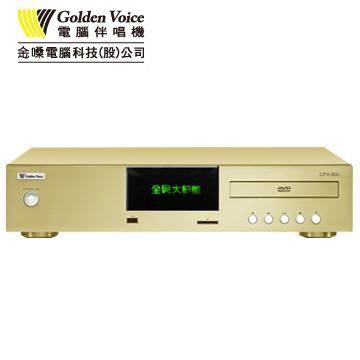 免運金嗓電腦公司CPX-900GR全民大歌星電腦伴唱機1000GB四段式導唱卡拉OK點歌機CPX900GR