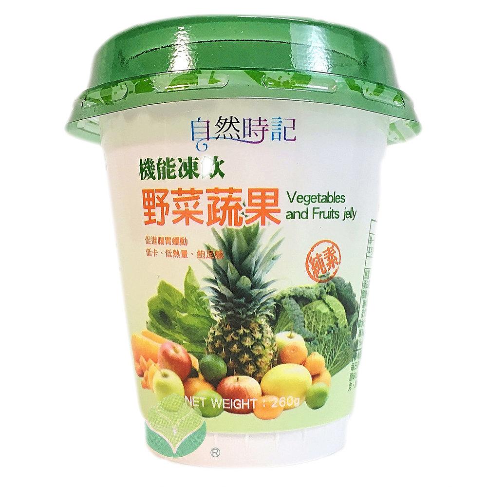 自然時記 綜合野菜蔬果酵素吸凍260ml【美十樂藥妝保健】