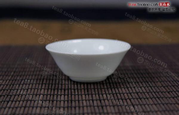 開口品茗杯小口杯纯白斗笠杯