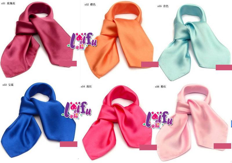 得來福絲巾k885絲巾純色絲巾餐飲空姐圍巾絲巾領巾售價150元