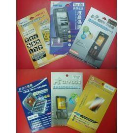【采昇通訊】MOTO優質螢幕保護貼(K1/E6/E690/Z3/U9/EM30/ZN200/VE538)/可自取