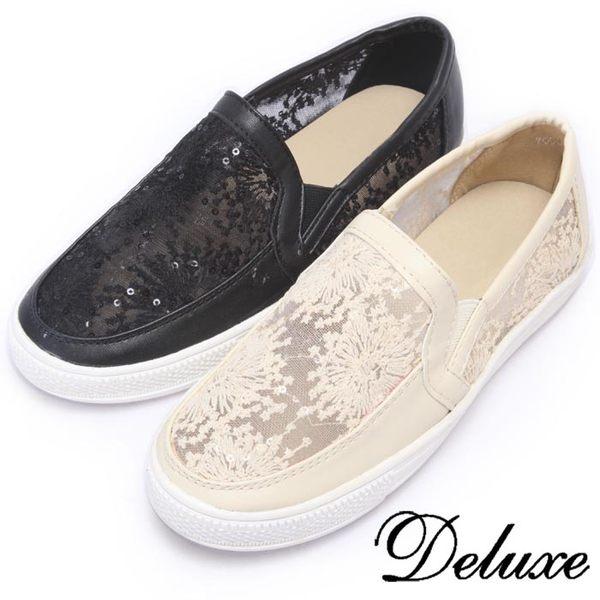 Deluxe-雕花蕾絲網紗厚底休閒鞋-粉黑