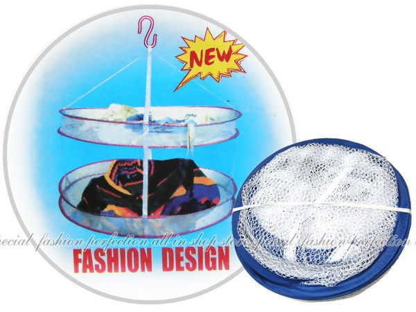 DS155雙層帶圍邊防風功能曬衣籃雙層曬衣籃可摺疊折疊曬衣網晒衣籃.晒衣網EZGO商城