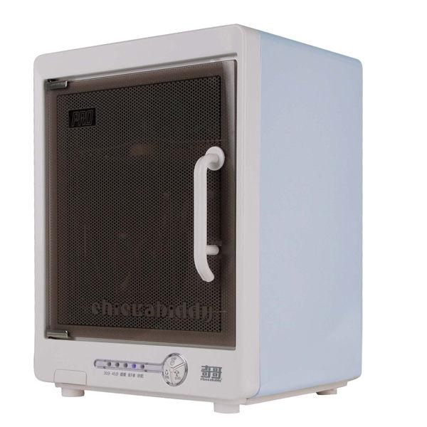 奇哥第二代全自動紫外線3合1消毒鍋衛立兒生活館