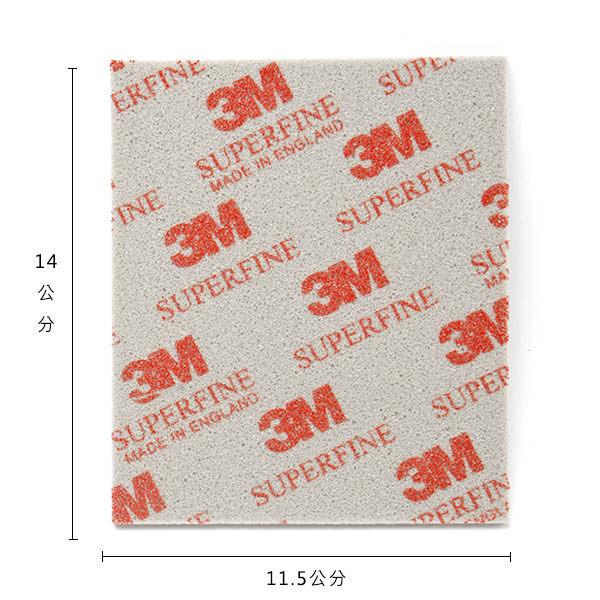 Amuzinc酷比樂 專業研磨工具 3M海棉砂紙320-600番(紅) 12602