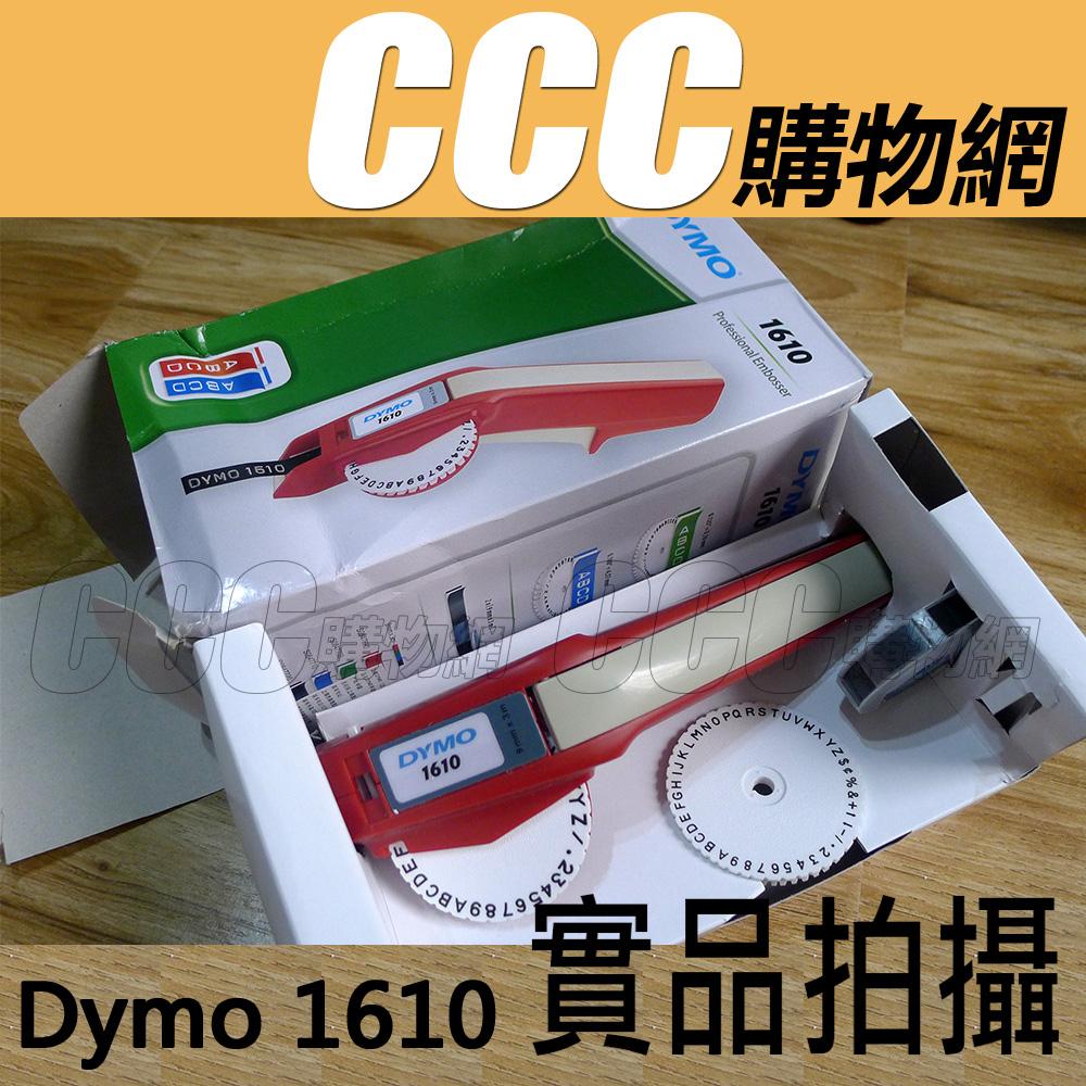 DYMO 1610 3D立體手動英文打標機打字機標籤機正品雙向好壓工業用更加耐用裸裝