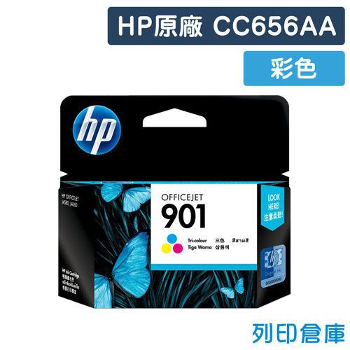 原廠墨水匣 HP 彩色 NO.901 / CC656AA / CC656 /適用 HP OJ 4500 (G510b/G510h)/J4580/J4660