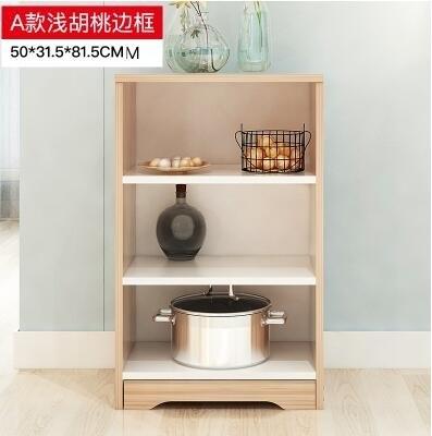 餐邊櫃多功能櫃子簡約現代櫥櫃微波爐櫃儲物櫃碗櫃茶水櫃 【組合櫃A-淺胡桃】