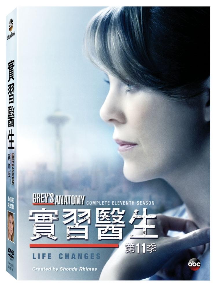 實習醫生 第11季 DVD (音樂影片購)