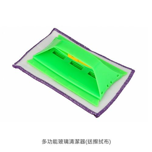 【A-HUNG】多功能玻璃清潔器 (送擦拭布) 纖維布 吸水擦拭布 抹布 清潔布 絨布 擦拭布