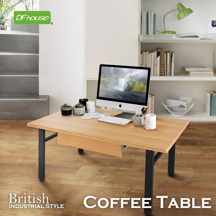 DFhouse英式工業風-4尺大茶几庭院餐桌椅咖啡桌工作桌展示桌商業空間設計工業風