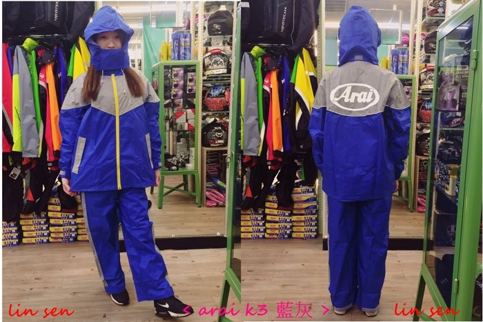 ARAI套裝雨衣,K3,藍灰