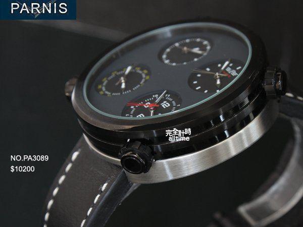 完全計時手錶館PARNIS軍錶風格四地時區飛行款日期格窗PA3089強悍男錶新品下殺