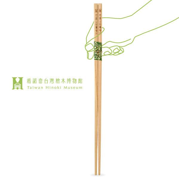 檜木長長久久筷 煮麵筷 木製餐具 烹飪筷 調理筷 廚師筷 台灣檜木 hinoki 檜木餐廚具 檜木居家生活
