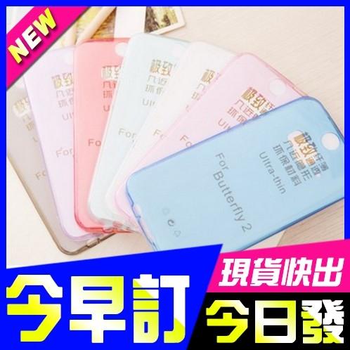 現貨禮物現貨htc e9 plus清水高透TPU 0.5透明手機軟殼手機保護套防水紋手機殼軟殼