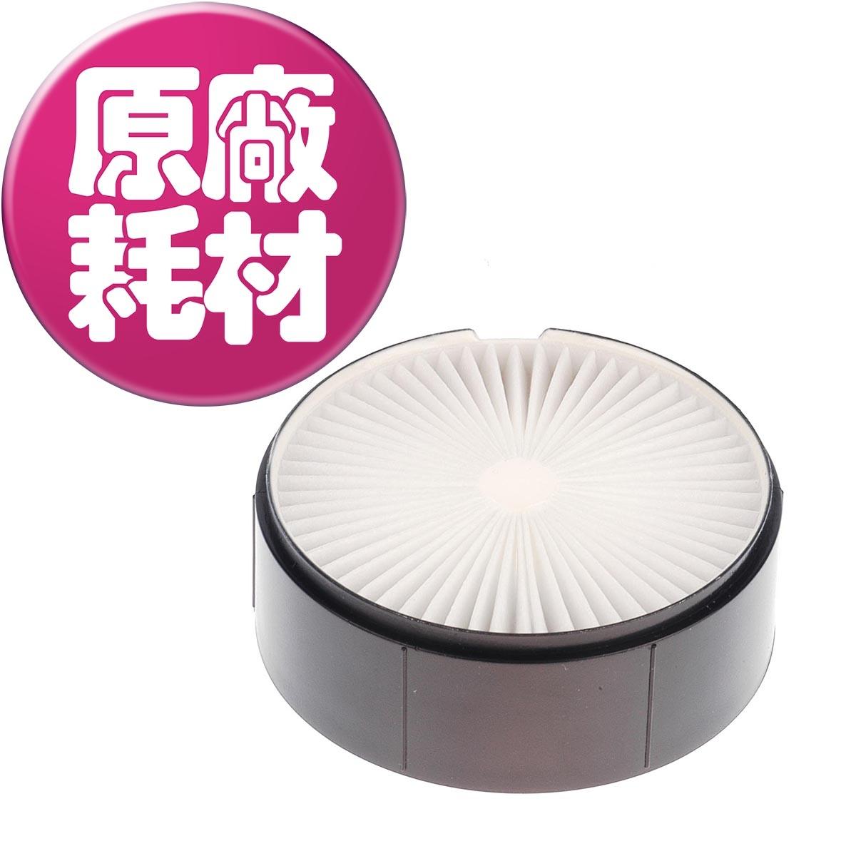 【LG樂金耗材】直立式吸塵器(溼拖升級版) HEPA 濾網