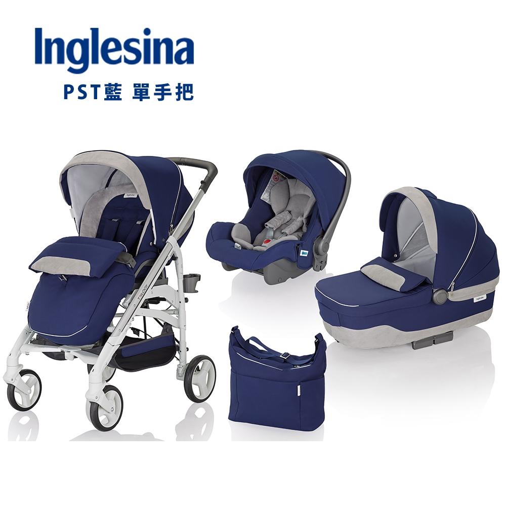 義大利嬰幼兒推車Inglesina英吉利那Trilogy推車豪華款牛仔藍灰藍新牛仔藍