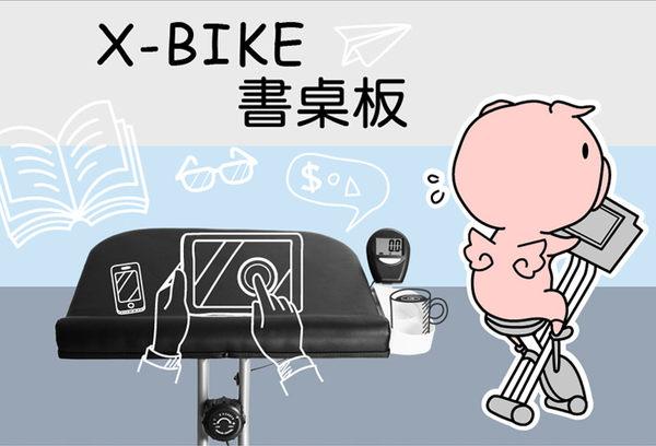 Performance 台灣精品 X-BIKE 書桌板 (19800.19805.19807.19808適用)