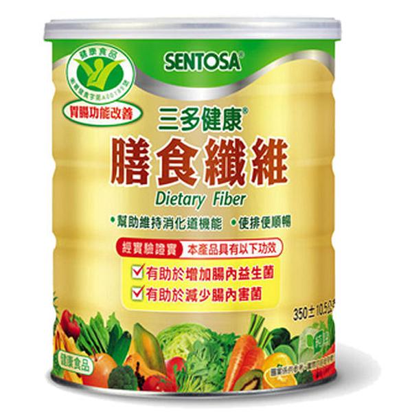 三多健康膳食纖維Χ3罐~100水溶性膳食纖維菊苣纖維媽媽藥妝