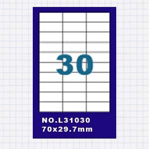 (5包)A4標籤貼紙3欄10列 / 50張入 四邊直角 雷射.噴墨.點距陣各式 列表機專用 標籤貼紙No.L31030