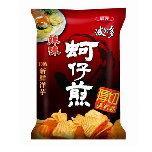 華元波的多蚵仔煎辣味洋芋片78g愛買