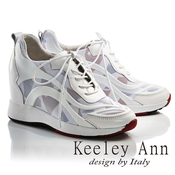 2017春夏Keeley Ann陽光女孩~網狀運動風格綁帶全真皮內增高休閒鞋白色-Ann系列