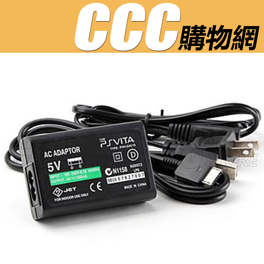 PS Vita PSV 1000 1007 充電器 PSV1007 電源線 變壓器 充電線