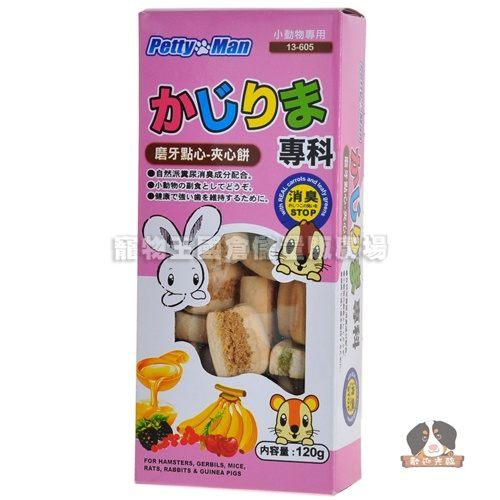 【寵物王國】Pettyman磨牙點心餅-夾心餅120g