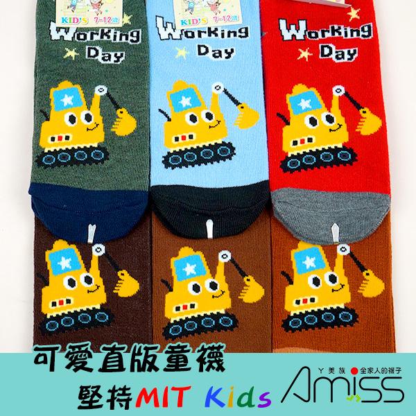 Amiss C405-5可愛直版止滑童襪-小怪手3雙入7~12歲